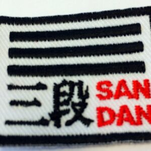 Aikido dan degree emblem Nihon | 1st up to 5fth dan