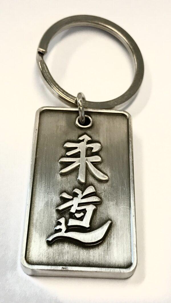 Sleutelhanger judo in het Japans Nihon   metaal